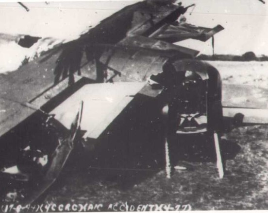 Wrecked aircraft in a photograph from the accident report, Consolidated B-24 42-52625, Brown Edge, Staffordshire